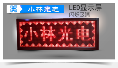 南宁led显示屏